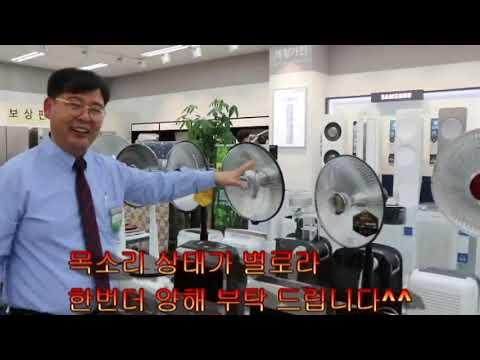 공기청전기 순위
