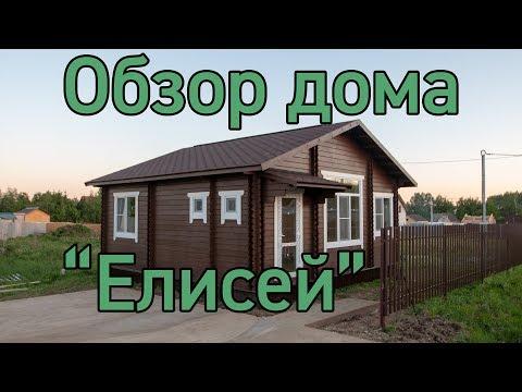 """Обзор дома """"Елисей"""" в модификации с высокими потолками в Пушкино"""