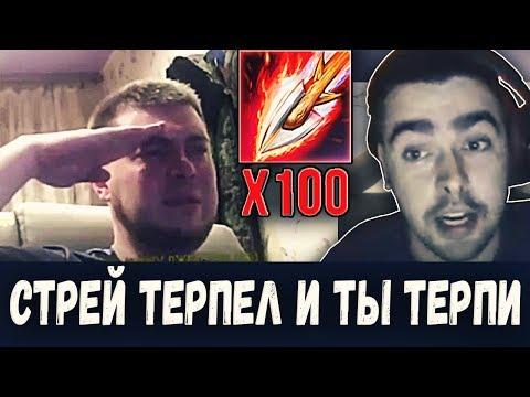 видео: НОВАЯ МЕТА: