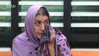 بامداد خوش - گمشده - مادر که در جستجوی پسر خود میباشد