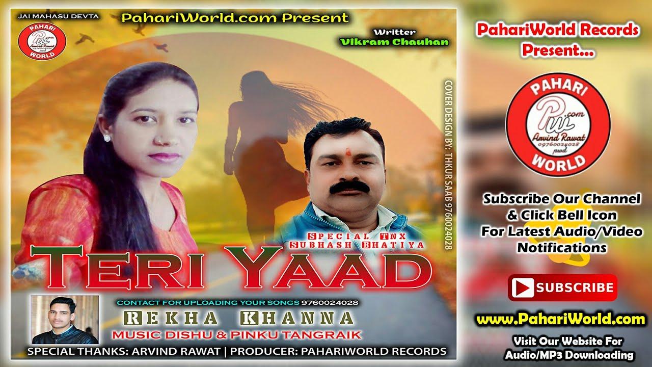 Teri Yaad Pahari Love Song  Rekha Khanna  Latest Pahari