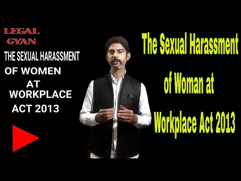 Women at Workplace ACT 2013 | Sexual Harassment | National Commission for Women | Hindi | 2018