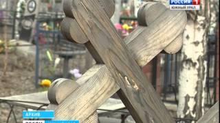 Челябинские вандалы осквернили памятник