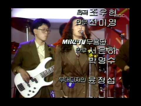 Closing, 클로징, MBC College Musicians Festival 19911221