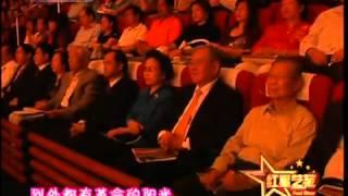 军营大舞台 中国红星合唱团访问新加坡 演出纪实 《歌声在狮城飞扬》 thumbnail