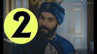 Султан моего сердца 2 серия на русском,турецкий сериал, дата выхода