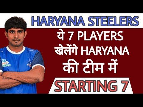 Pkl 2018 Haryana steelers starting 7