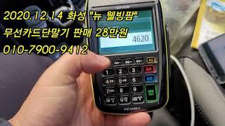 화성 남양읍 향남읍 비봉 안산 인천 군포 의왕 시흥 용…