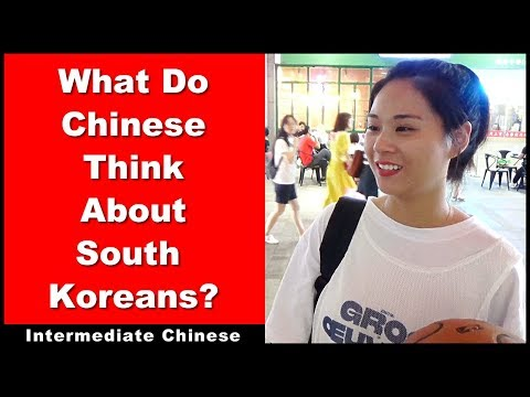 What Do Chinese Think About South Koreans? - Intermediate Chinese - Chinese Conversation
