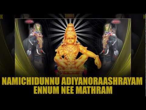 Udichuyarnnu Mamala Mele Uthram Nakshatram with Lyrics