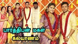 Parthiban Daughter Abhinaya Marriage & Wedding Reception Photos-Filmibeat Tamil