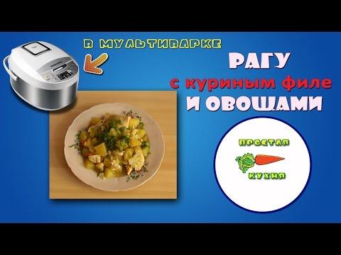 Мясо по-французски с картошкой в духовке: 4 рецепта