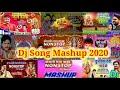 Kheshari lal yadav top 10  nonstop bhakti dj song mashup 2020  nonstop song navratri special  dj