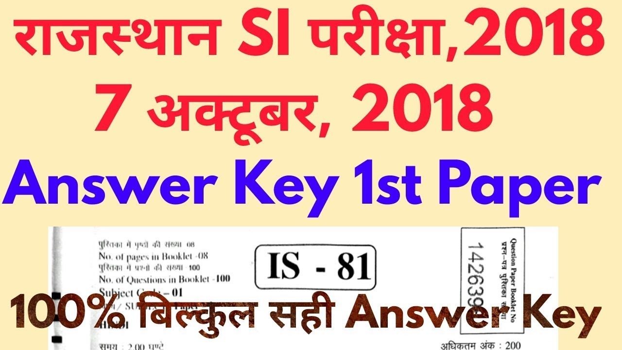 lab assistant answer key 2018 free download