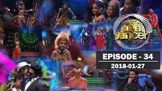 Hiru Super Dancer | Episode 34 | 2018-01-27 Thumbnail