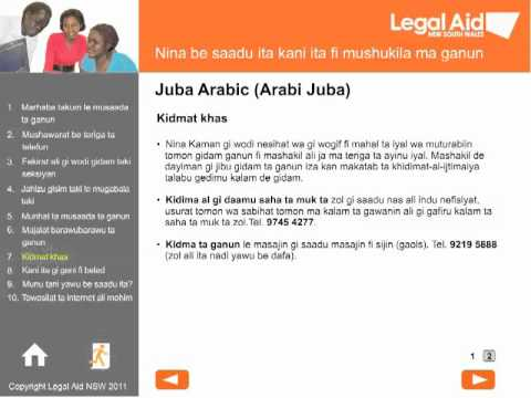 Welcome to Legal Aid - Juba Arabic