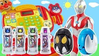 奧特曼超市新奧特膠囊怪獸蛋奧特蛋  超人力霸王ultraman capsules and eggs toys