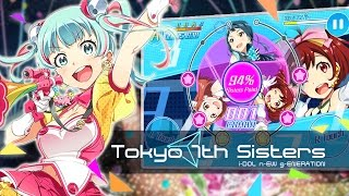 Tokyo 7th Sisters TH【แนะนำระบบหลักของเกม】