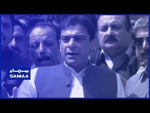 Hamza Shahbaz Media Talk | SAMAA TV | 22 April 2019