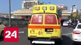 В Тель-Авиве араб ранил четырех человек