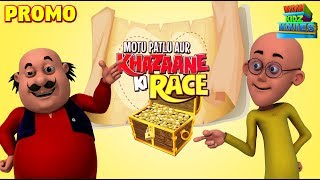 Funny Cartoon Movie For Kids | Motu Patlu - Khazaane Ki Race | Promo | WowKidz Movies