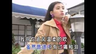 Trong Em Tình Vẫn Sáng  Nhạc Hoa