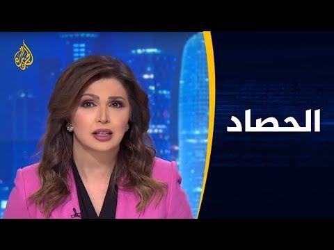 الحصاد- العراق وجدل الوجود العسكري الأميركي  - نشر قبل 5 ساعة