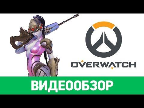 Видео обзор игры overwatch