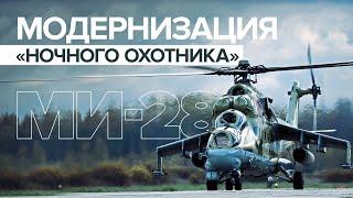 Учебно-боевые «Ночные охотники» готовы поступить на вооружение ВКС России