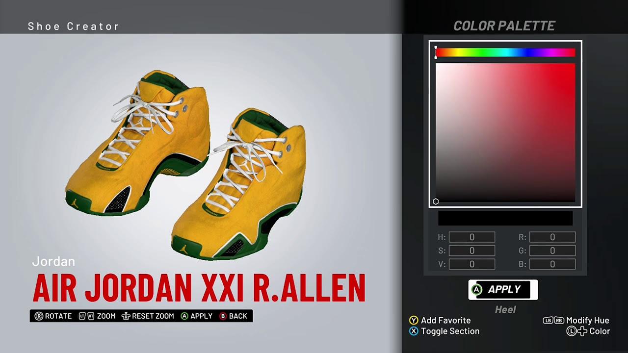NBA 2K19 Shoe Creator - Air Jordan 21 PE