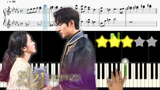 Cover images Gummy (거미) - My Love [더 킹: 영원의 군주, The King: Eternal Monarch OST Pt.11] 《Piano Tutorial》 ★★★☆☆