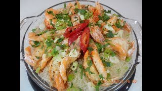 Steamed Shrimp with Vermicelli Bean Thread Noodles