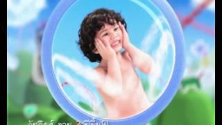 Dnee Kids โลกหอม TVC 2011