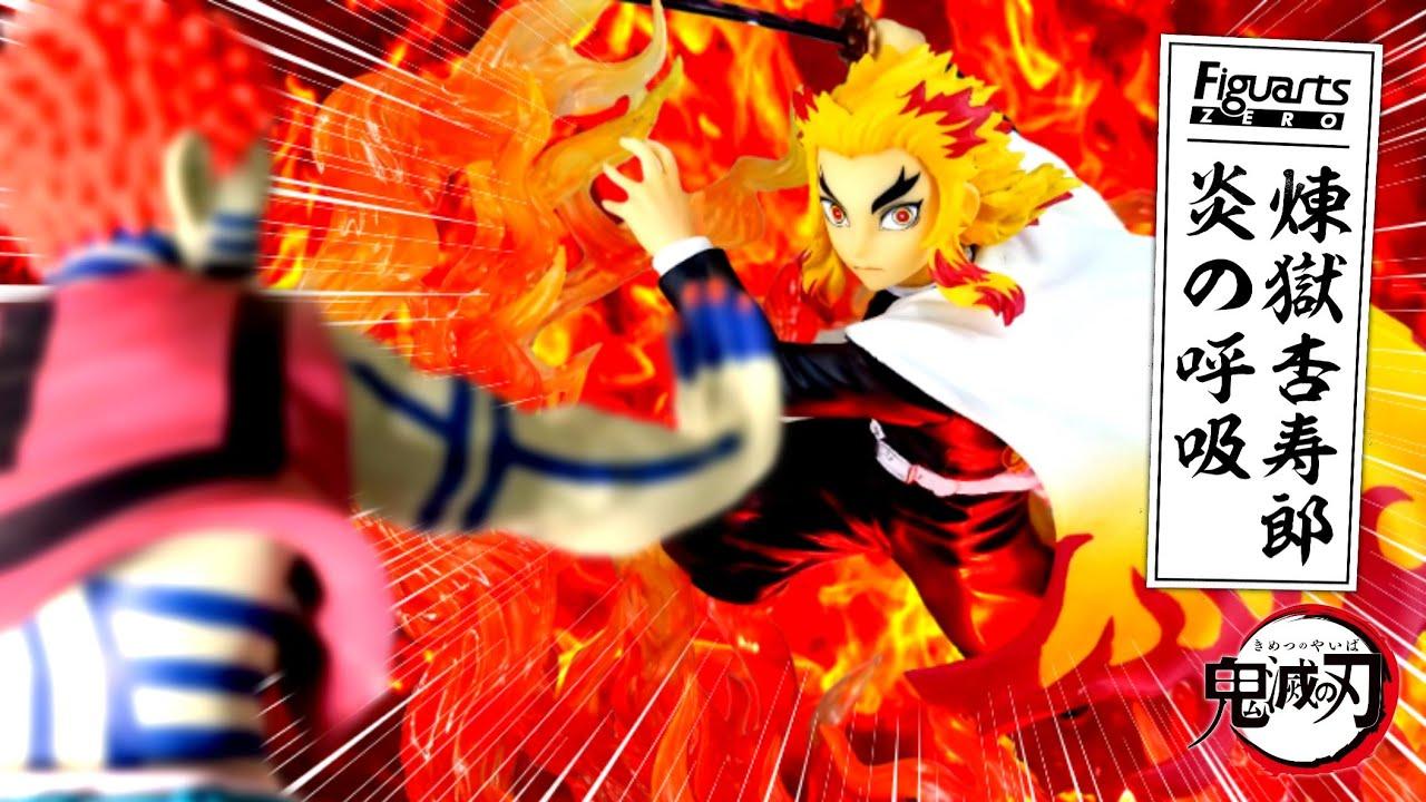 【鬼滅の刃】フィギュアーツZERO 煉獄杏寿郎-炎の呼吸-を開封レビュー!