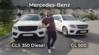 Mercedes Benz GL 500 VS GLS 350 Замер разгона, обзор и тест-драйв