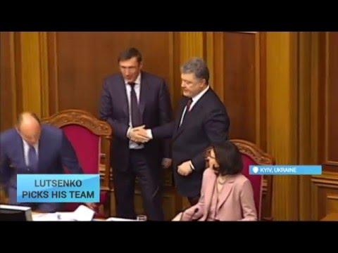 Ukraine Appoints Prosecutor General: Yuriy Lutsenko starts first day on the job