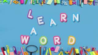 #学个词 - Spur