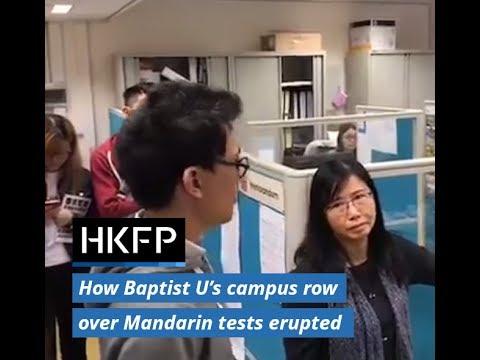 How Baptist University's campus row over Mandarin testing erupted