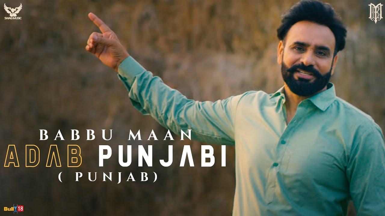 Adab Punjabi Lyrics Babbu Maan