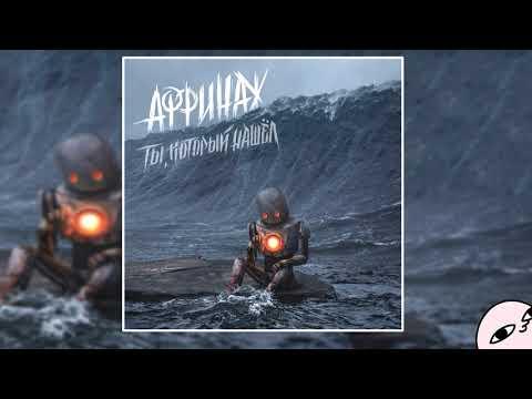 Аффинаж - Солнце