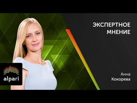 Санкт-Петербургская товарно-сырьевая биржа накажет спекулянтов