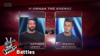 Κωνσταντίνος Κυριακού vs Μάνος Κούκος - Κάποιες φορές | 3o Battle | The Voice of Greece