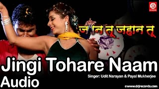 Jingi Tohare Naam | Jaan Tu Jahan Tu | Audio Song | Udit Narayan | Payal Mukherjee | Kundan Kunal