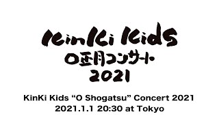 """""""KinKi Kids O Shogatsu Concert 2021"""" """"KinKi Kids"""" is a Japanese duo consisting of Koichi Domoto and Tsuyoshi Domoto . This is a digest of 2021 New Year's ..."""