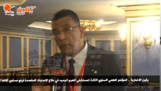 يقين |  رئيس قسم جراحة الوجةوالفكين مصر تعرض لهجمة كبير من الارهاب بأسلحة غير أدمية