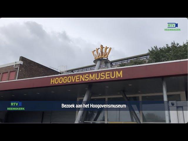 Een bezoek aan het Hoogovensmuseum