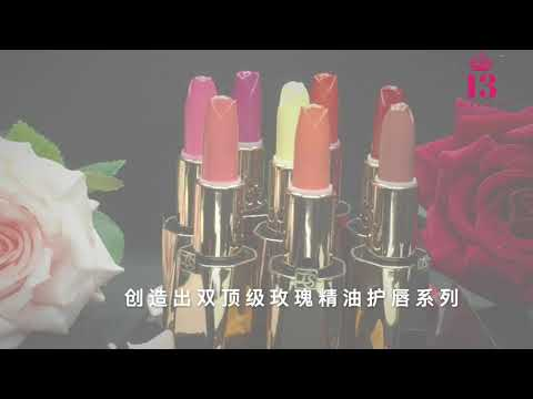Dual Rose Aromatic Lipsticks .   双顶级玫瑰精油唇蜜