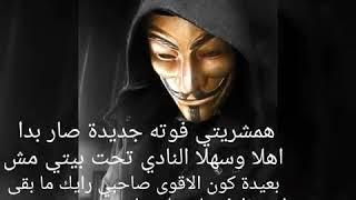 ابو ليلى الزير همشريتي سوريا اسمك هيبة