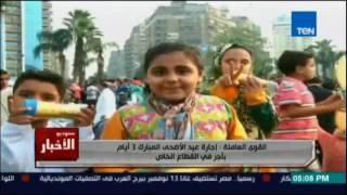 القوي العاملة :إجازة عيد الأضحي المبارك 3 أيام بأجر في القطاع الخاص