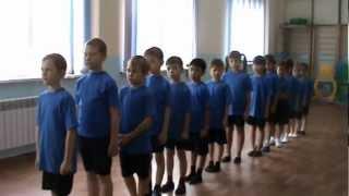 Физкультурное занятие   1 класс